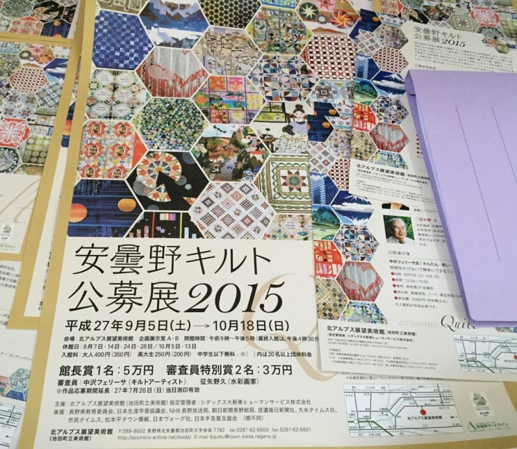 パッチワークFelisa Quilts