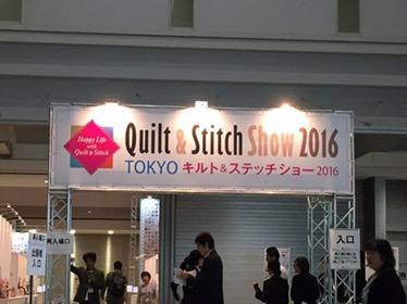 nakazawa felisa 中沢フェリサ キルト&ステッチ Quilt & stitch ミシンキルト パッチワーク Quilt Patchwork