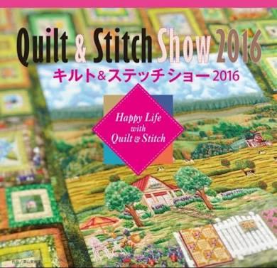 JUKIパッチワークミシンキルト Patchwork Quilts 中沢フェリーサNakazawaFelisa