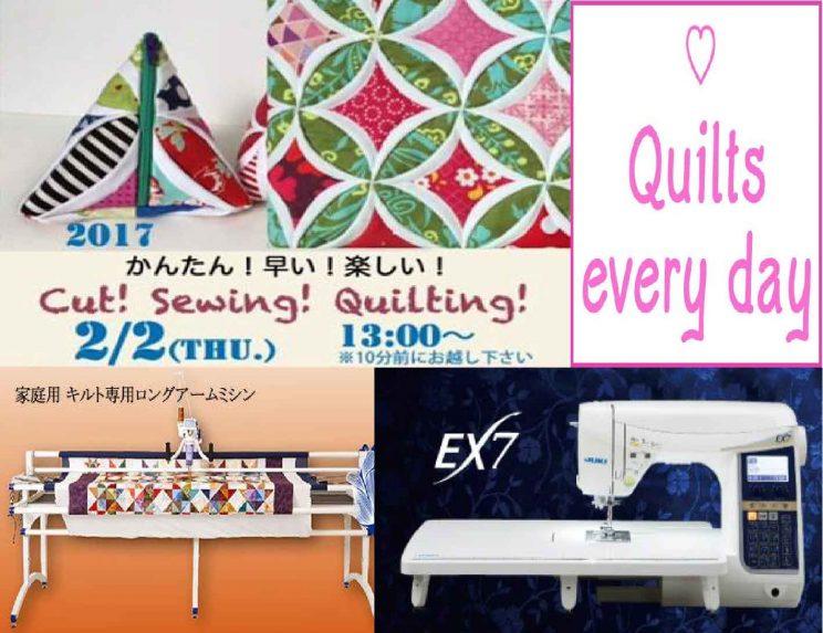 JUKI Quilt patchwork パッチワークミシンキルトnakazawa felisa 中沢 フェリーサ カテドラルウィンドウ Cathedral window bag one zipper 片側ファスナー