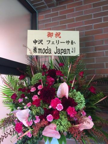 moda Japanパッチワークキルト