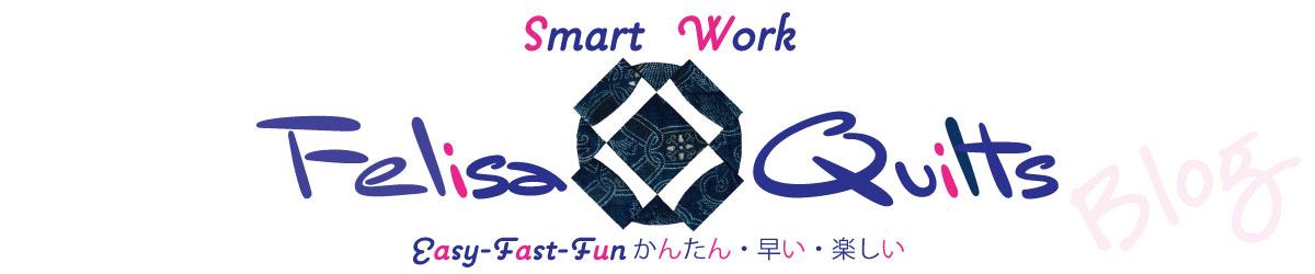 Patchwork Quilt パッチワークミシンキルトNakazawa Felisa 中沢フェリーサ